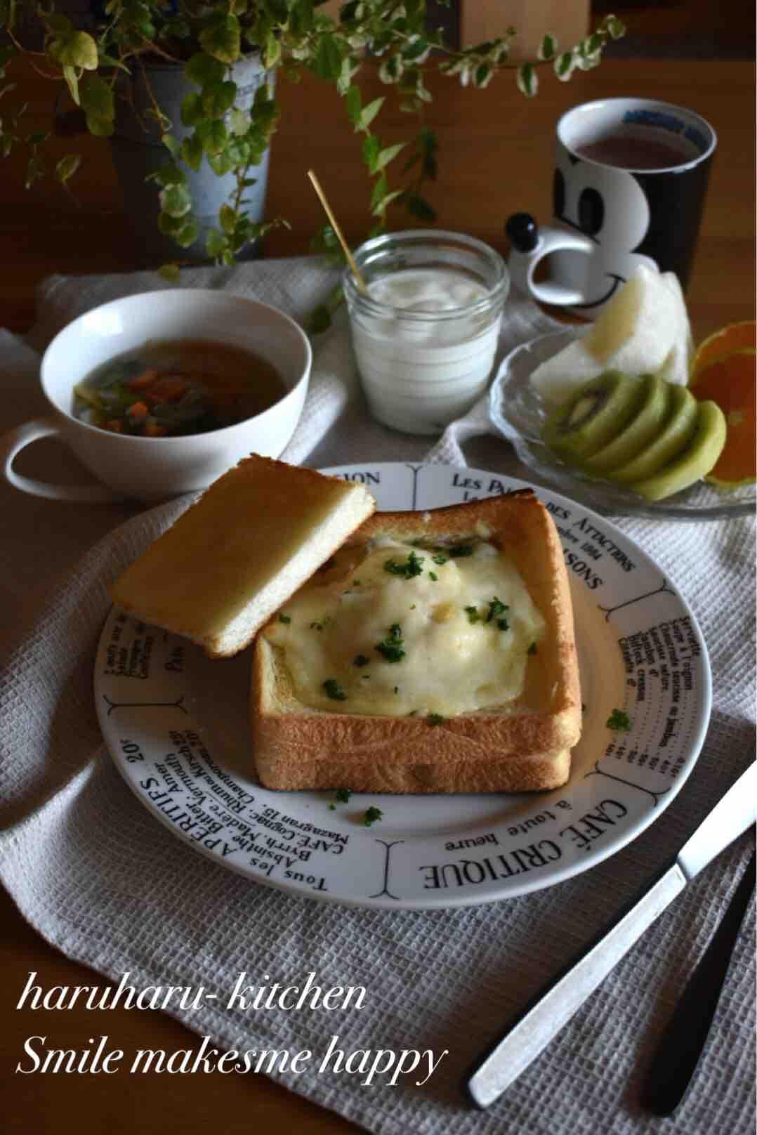 朝ご飯 レシピ パン