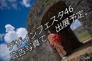 YSK_0094_R のコピー