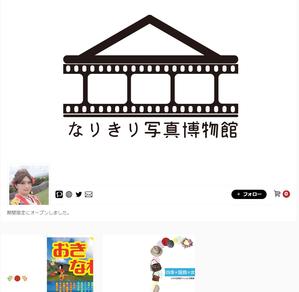 SnapCrab_NoName_2017-12-4_22-47-53_No-00