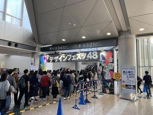 デザフェス48終了レポ+コミケ告知