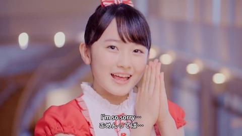 moritochisaki_gomenne_12-1200x675