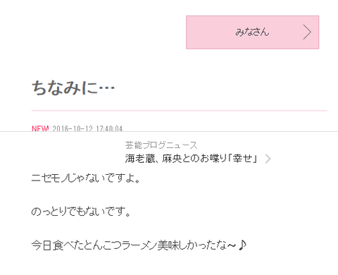 ダウンロード (24)