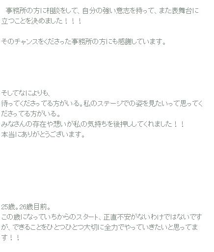 ダウンロード (77)