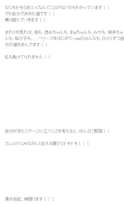 ダウンロード (78)