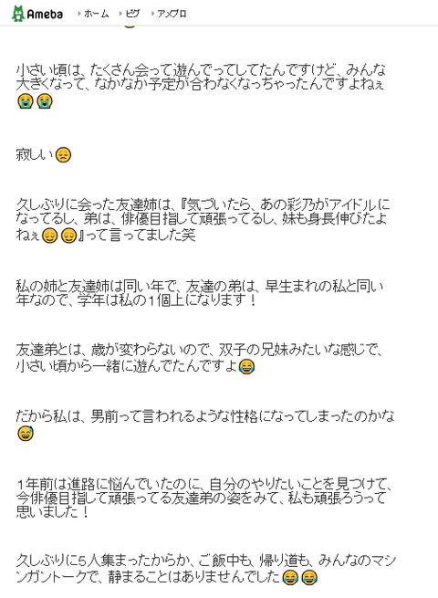 ダウンロード (26)