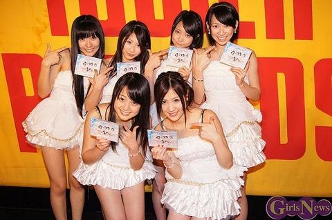 f4071_756_img20120324shizukazekizuna1