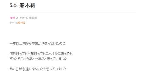 ダウンロード (40)