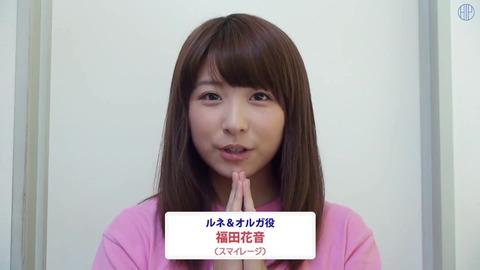 fukudakanon_02
