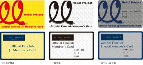 card_all