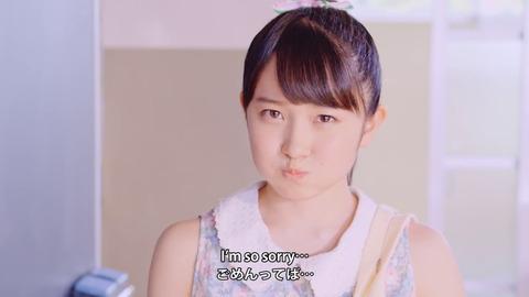 moritochisaki_gomenne_06