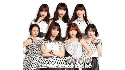 JuiceJuice_JuiceFull-2