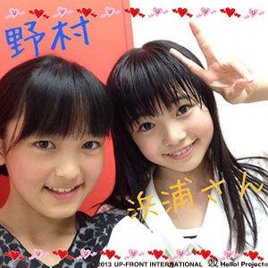 nomura_0523