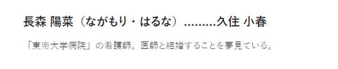 ダウンロード (99)