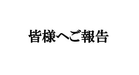 ダウンロード (84)