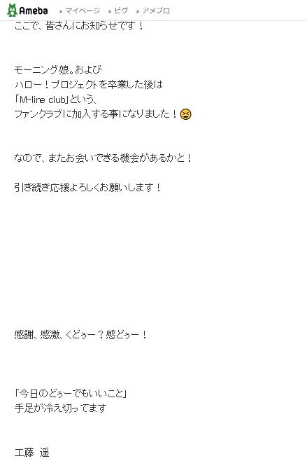 ダウンロード (62)