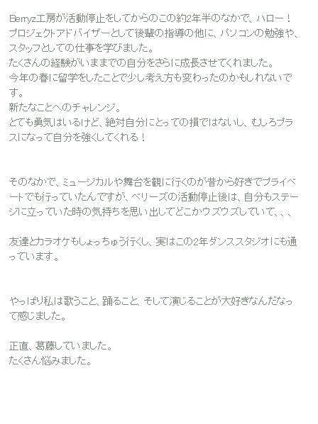 ダウンロード (76)