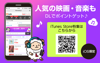 apps_itunesstore_pc[1]