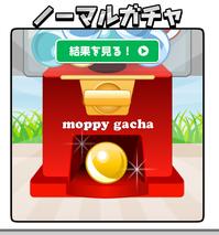 moppigatya2