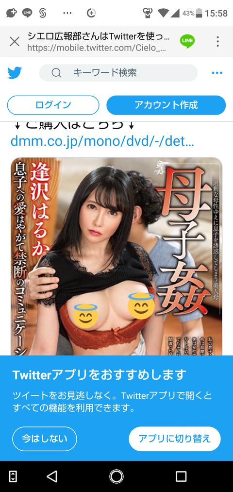 Screenshot_20210720-155837