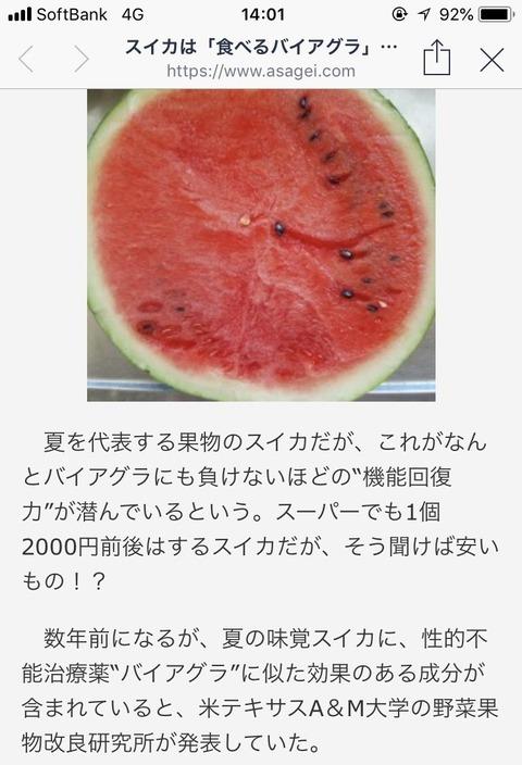 IMG_20190620_004146