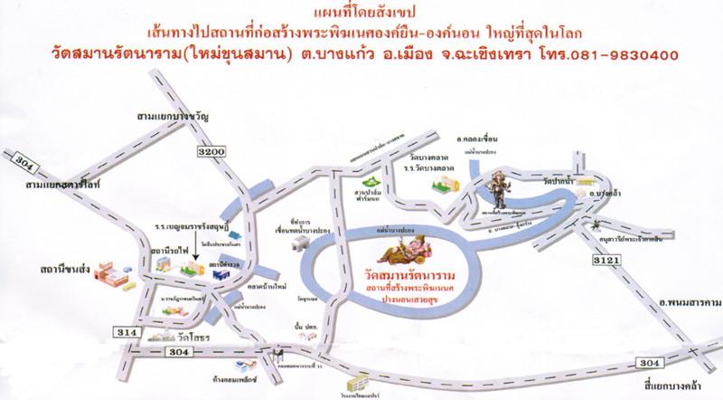 map_watsamanratanaram