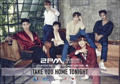 2PM-Fan-Meeting-in-Bangkok-TAKE-YOU-HOME-TONIGHT