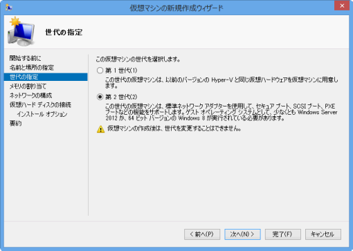 hyper-v-secureboot0