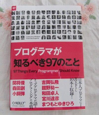 programer_97know