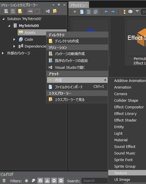 paradox_install00