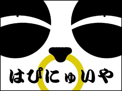 2009丑