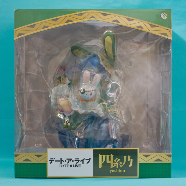 PLUM 四糸乃 パッケージ 1