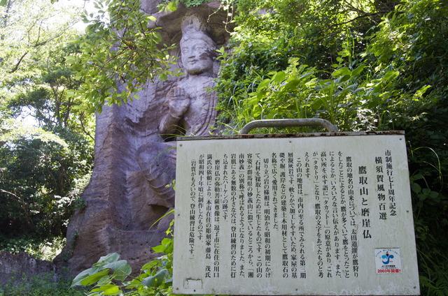 160611 横須賀はいふりイベント 07