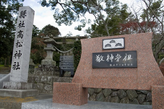 151231 遠州熊野三山 09