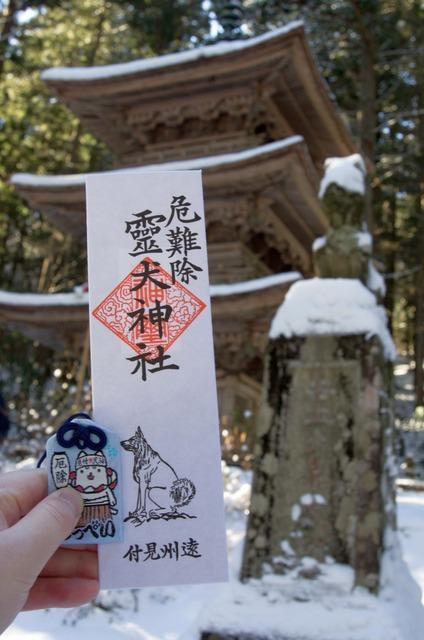 150816木曽駒ヶ岳43