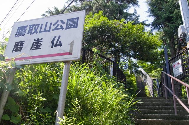 160611 横須賀はいふりイベント 02