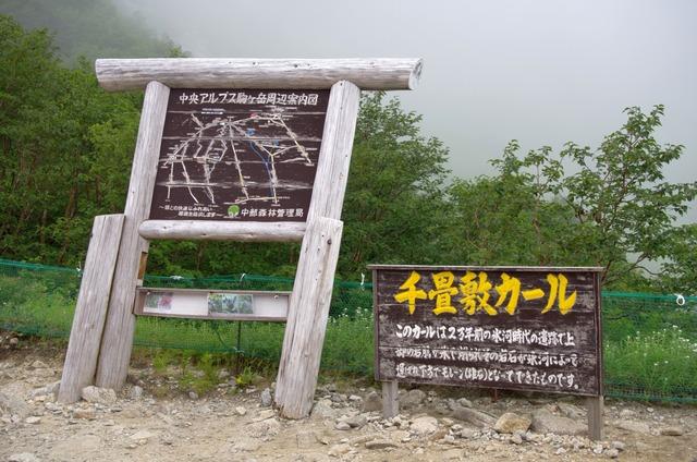 150816木曽駒ヶ岳04
