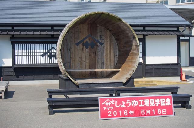160618 銚子旅レポ11