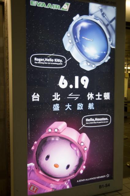 1506 台湾台北26