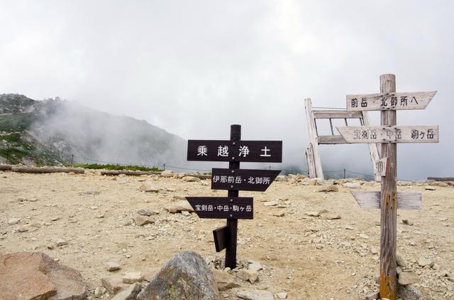 150816木曽駒ヶ岳09
