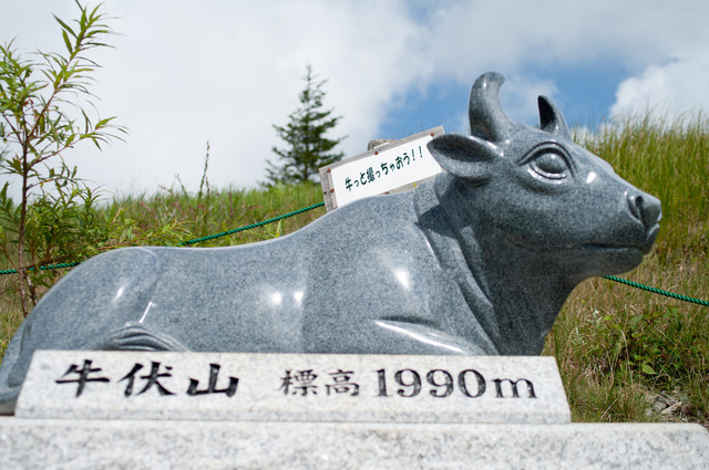 長野岐阜旅行15