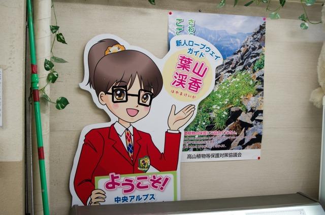 150816木曽駒ヶ岳01