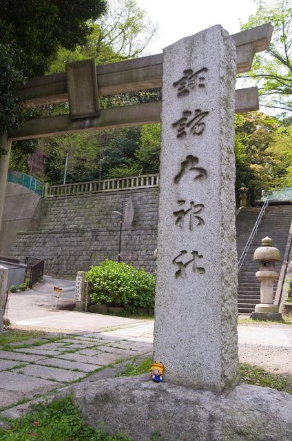 諏訪大神社(汐入)03