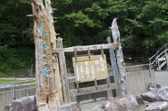 150816木曽駒ヶ岳02