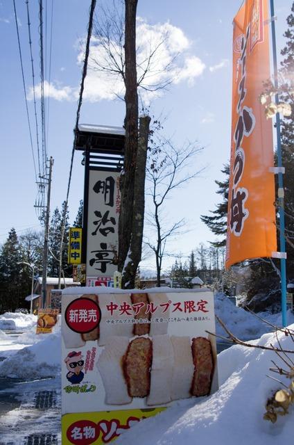 150816木曽駒ヶ岳37