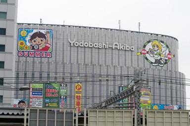 ヨドバシAkibaの外観〜SUMMER