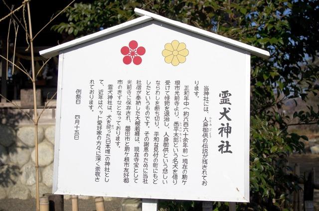 150816木曽駒ヶ岳45