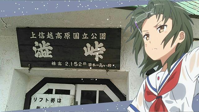 160923 渋峠・草津 48