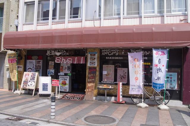 横須賀市街地04