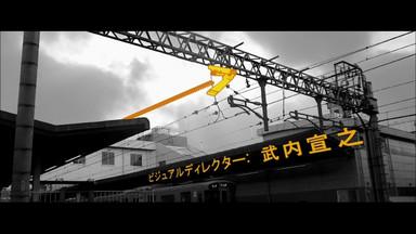 「化物語」第2話01