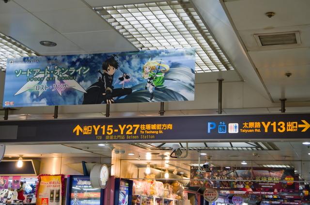 1506 台湾台北20